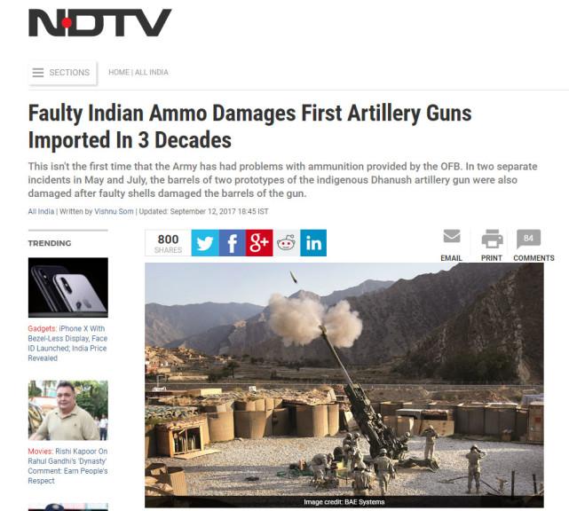 印度购买全球最贵火炮 用印度造弹药后却炸膛中国vs美国军事