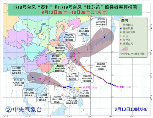 """台风四级预警+暴雨!第19号台风""""杜苏芮""""或于14日夜间到15日白天登陆海南(附路径图)"""