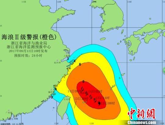 图为浙江省海浪警报图 浙江省海洋与渔业局供图 摄