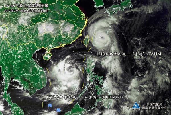 气象卫星监测图像  13日14时