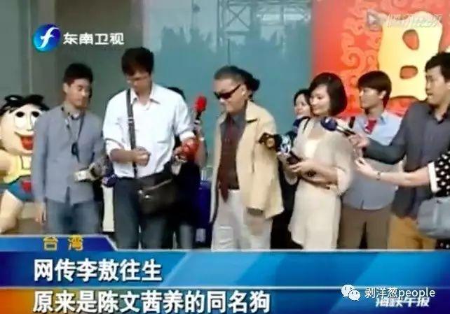 """李敖接受媒体采访辟谣""""去世""""假消息。"""