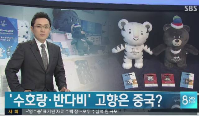 字幕:白老虎和亚洲黑熊老家是中国?