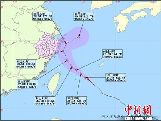 """图为""""泰利""""未来72小时路径概率预报图 浙江省气象台供图 摄"""