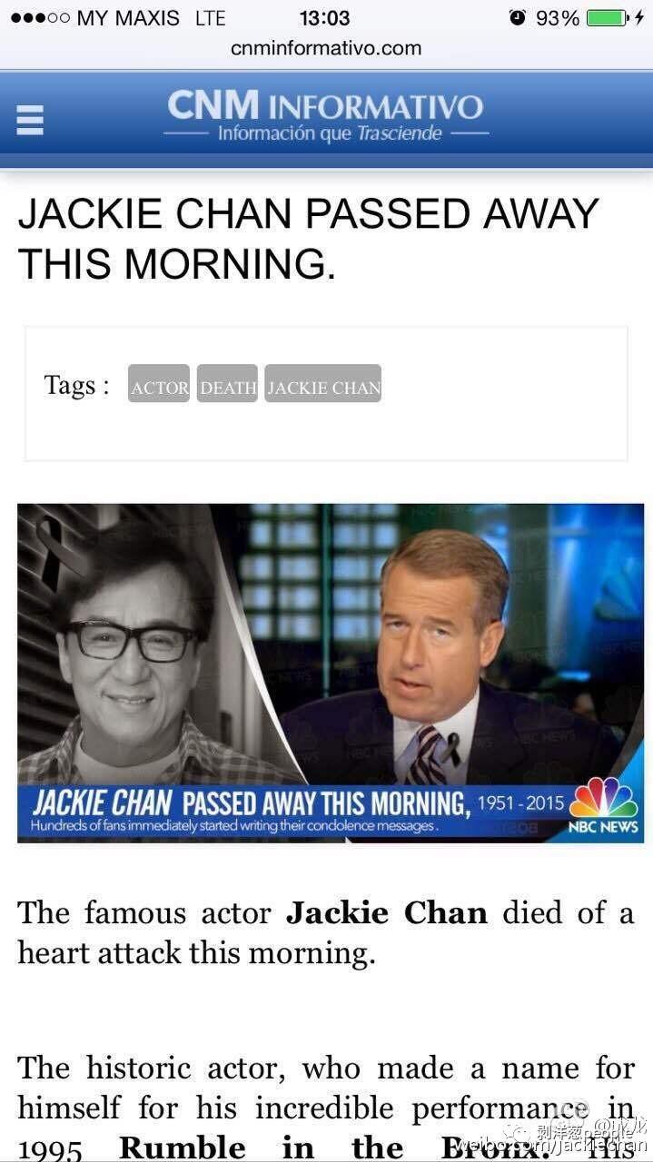 国外网站发布成龙去世的假消息。