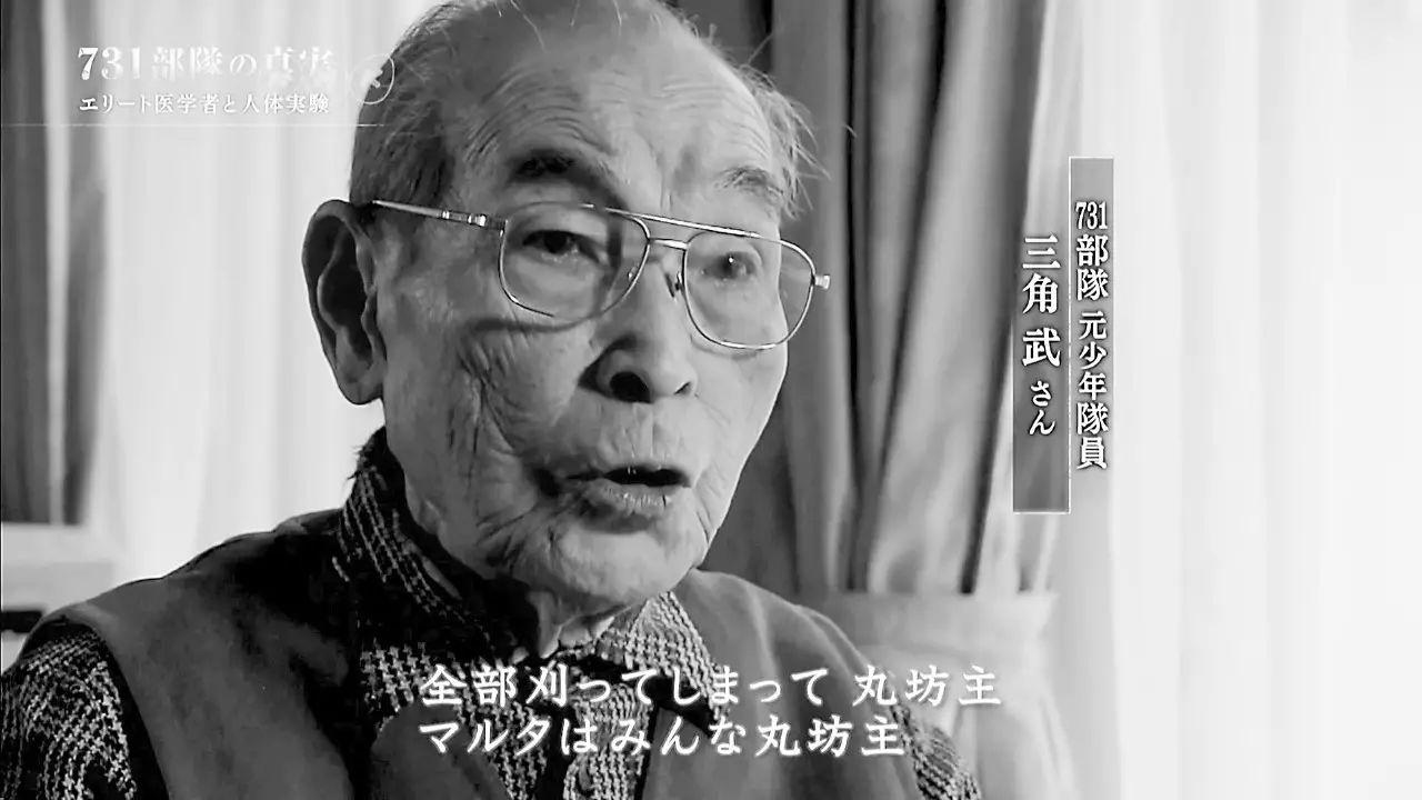 """纪录片中,""""731部队""""原队员讲述当年日军罪行。"""
