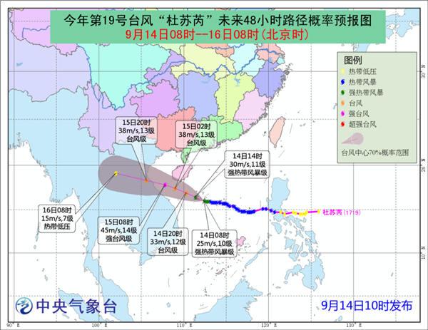 台风橙色预警:东南沿海迎强风雨 海南岛局地大暴雨