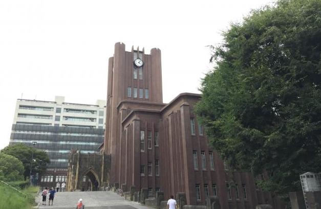 东京大学安田讲堂