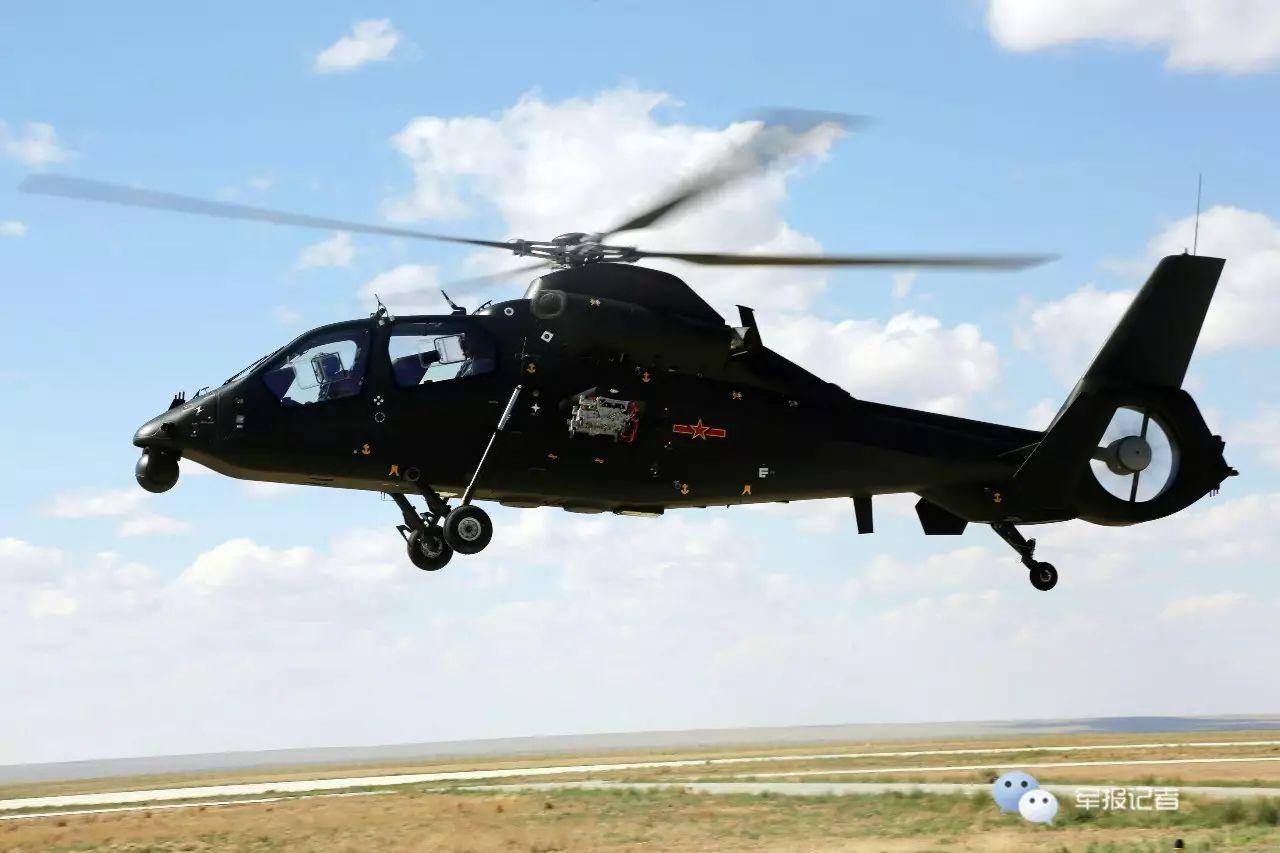 2017天津国际直升机博览会今天开幕,热点抢先