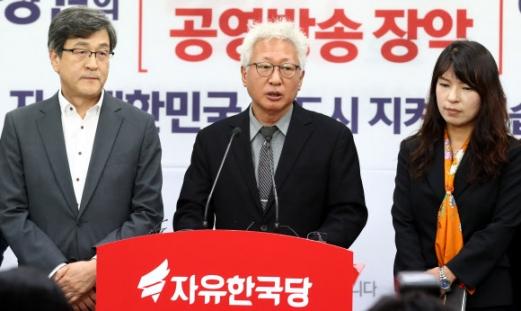 """自由韩国党13日上午宣布规劝朴槿惠""""自行退党"""""""