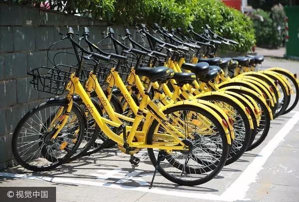 △共享单车(资料图)