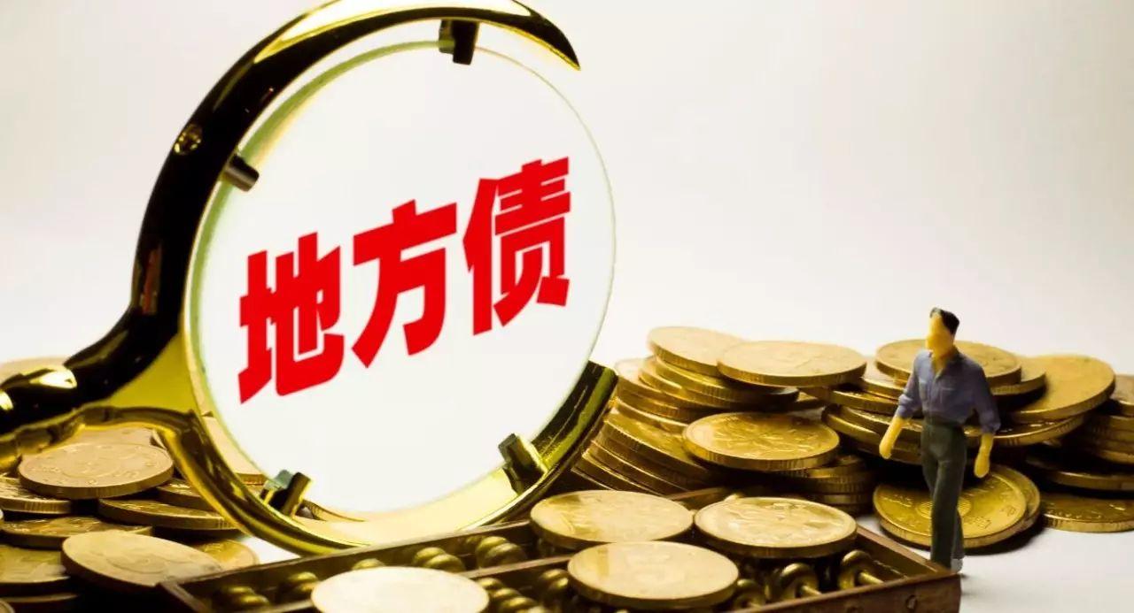地方债前八月发行超5000亿 27家券商参与承销