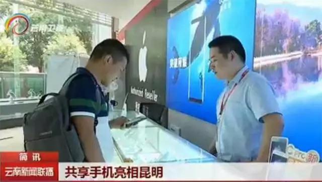 △《云南新闻联播》截图