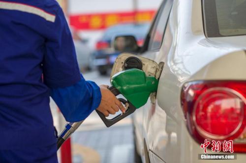 油价迎年内第7次上调!加满一箱油要多花3.5元