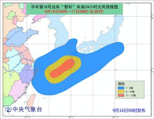 气象台发台风黄色预警 长江口区等地将有7-8级大风