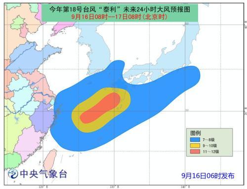 """""""泰利""""未来72小时大风预告图。图片泉源:中央气象台网站"""