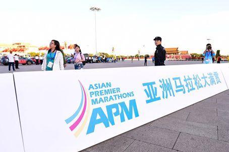 亚洲马拉松大满贯北京开跑 选手角逐50万美元
