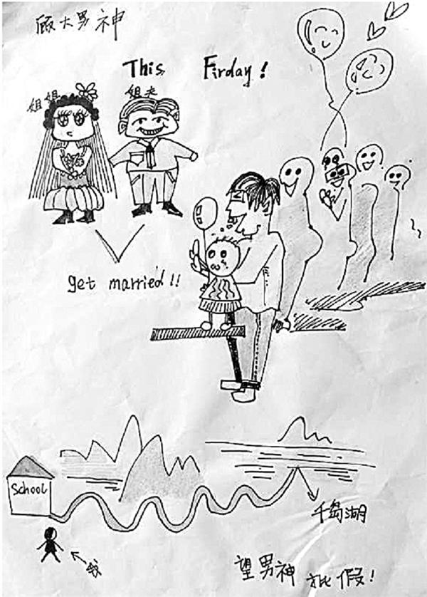 大学老师让学生手绘请假条 被赞有情调