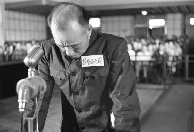 日本战犯藤原广之进低头认罪
