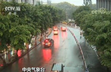 中央气象台:南方迎较强降雨 渝黔鄂有大到暴雨