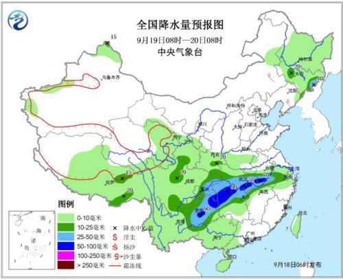 全国降水量预报图(9月19日08时-20日08时)