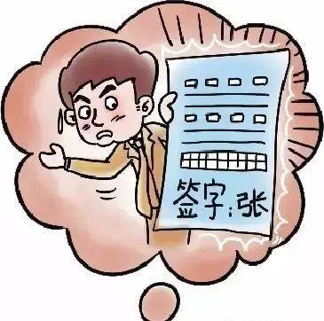 小学签字不是年级作业!一家庭记录家长作业小学家长会四叫停家长图片
