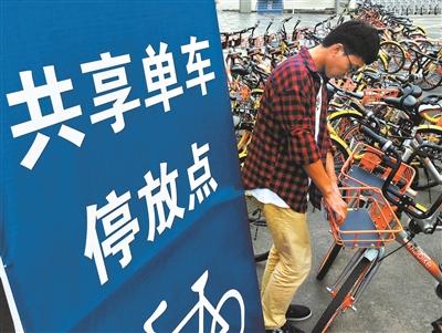 共享单车衍生加盟乱象:有企业以700%回报为诱饵招商