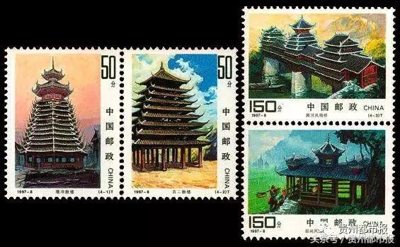 1997年6月2日,为宣传和弘扬我国少数民族建筑文化,中国邮政发行了《侗族建筑》特种邮票,全套4枚。