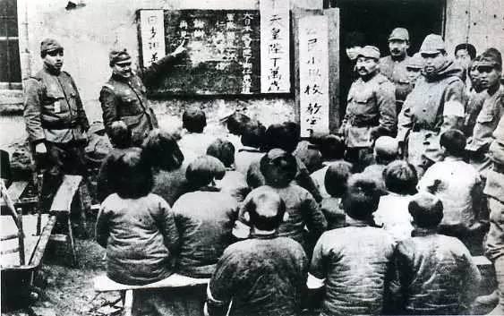日本侵略者的奴化教育
