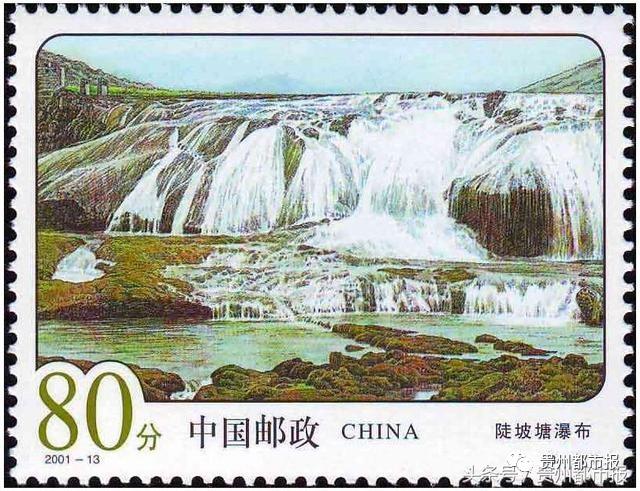 陡坡塘瀑布