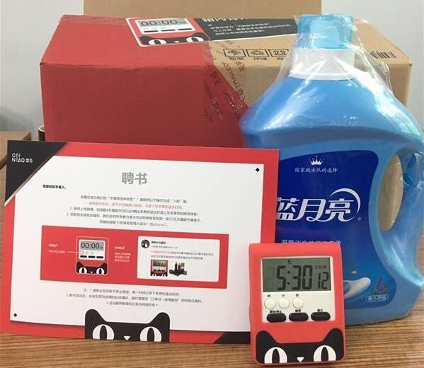 天猫买一根数据线 包裹竟有计时器:6小时送达的照片 - 1