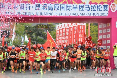 资料图:中国马拉松正在出发。中新社记者 刘冉阳 摄