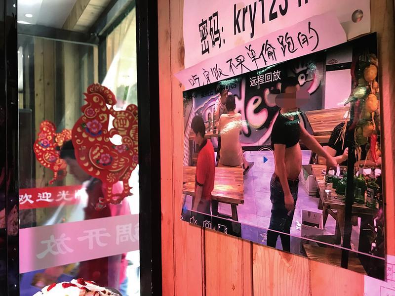 西安一家饭店3人吃饭没结账 视频截图贴上墙