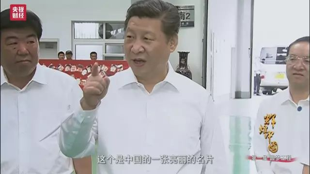 """习近平总书记:""""高铁,中国产的动车,这个是中国的一张亮丽的名片。"""""""