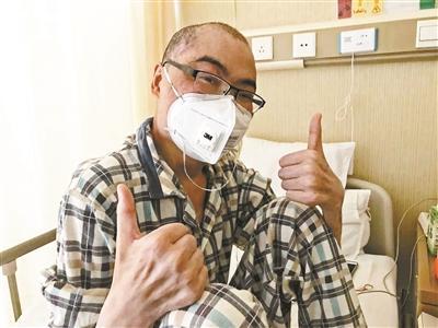 李真在医院中接受治疗