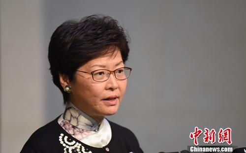 资料图:香港特区行政长官林郑月娥。中新社记者 谭达明 摄