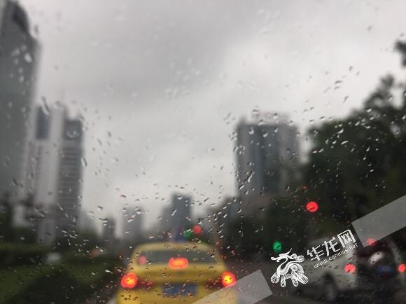 今日局地仍有暴雨 连日阴雨山城气温难超30℃