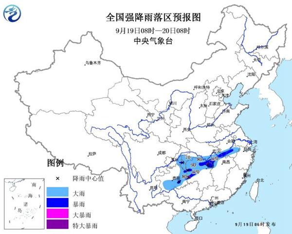 重庆贵州等6省市有大到暴雨 湖南局地大暴雨
