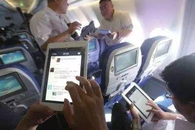 坐飞机能玩手机了…聊个天,打个排位就落地,再