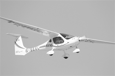 中国工程院院士杨凤田团队研发的锐翔电动飞机(rx1e)及其关键技术研究
