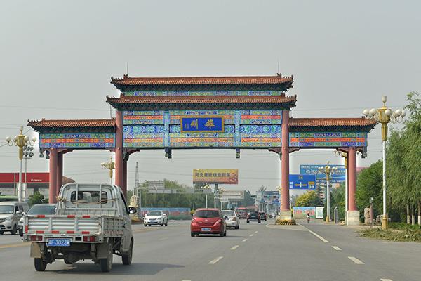 雄安新区。视觉中国 材料