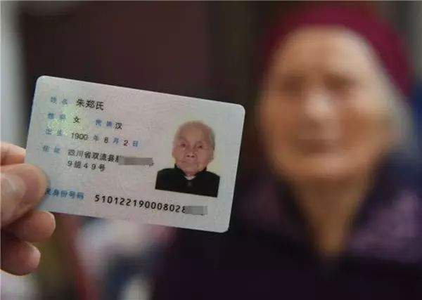 中国最牛00后:今天117岁 六世同堂子孙近百位