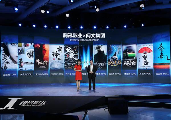 对话阅文集团CEO:未来10年中国也会有钢铁侠级别IP