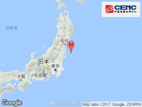 日本本州东岸近海5.3级地震 震源深度40千米