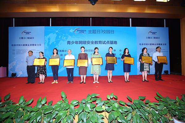 """中国青少年网民近3亿,上海拟将""""青少年网络安全""""融入课程"""