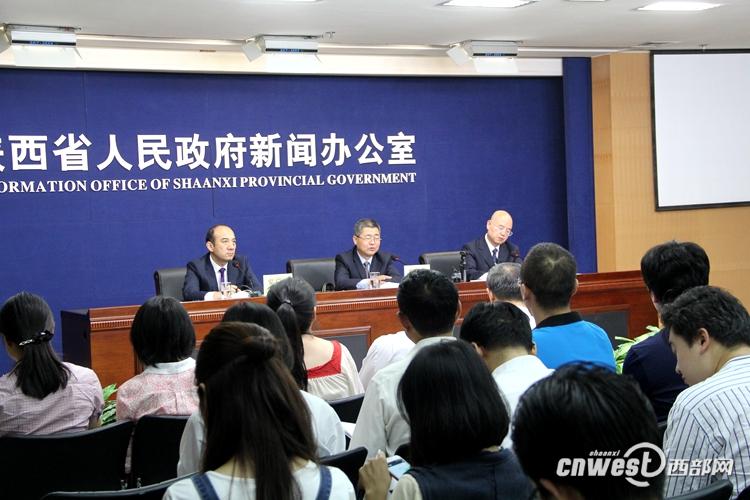 陕西首个员工持股国企诞生 115名员工持股9.76%