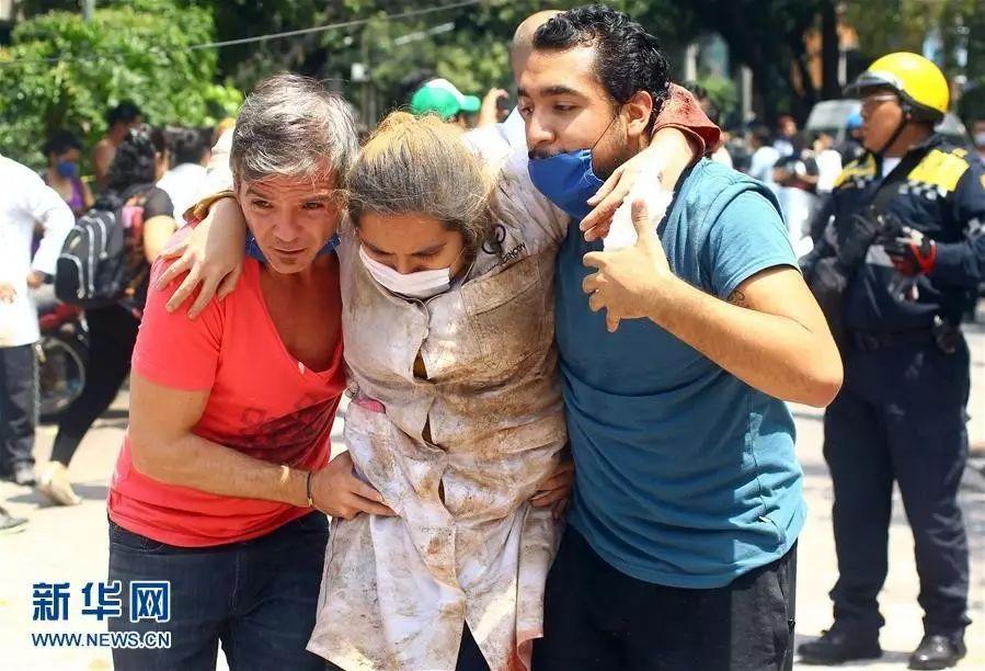 新闻早班车丨墨西哥发生7.1级地震 大量房屋倒塌 上百人遇难