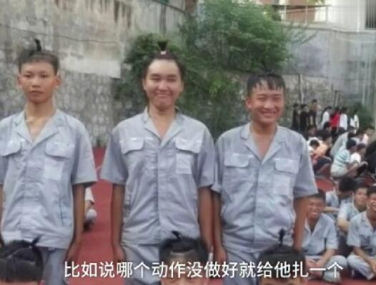 湖南耒阳市一学校军训时,部分男生军训动作不规范,教官就买来皮筋给他们扎上小辫儿,做错越多,扎得越多。