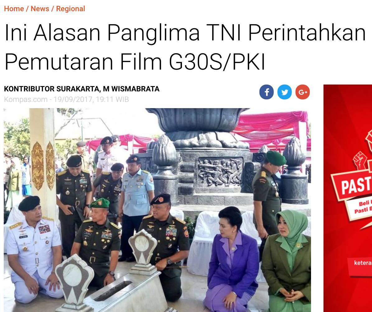 印尼《罗盘报》报道截图
