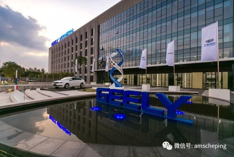 媒体走进吉利汽车杭州湾研发中心