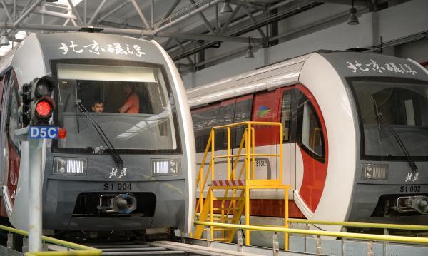 北京地铁s1号线-北京中低速磁浮线望做到120公里时速过道岔硬币不倒图片